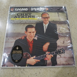 Chet Atkins My Brother Sings RSD limited stereo vinyl LP