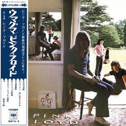 Pink Floyd Ummagumma vinyl LP 2016 JAPANESE issue 180gm vinyl LP
