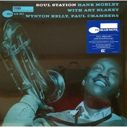 Hank Mobley Soul Station Blue Note 75th vinyl LP